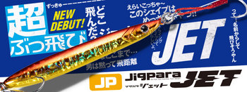JET_top2019.jpg