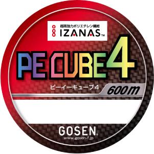 spec_label600.png